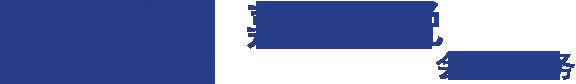 嘉资财税- 堪培拉会计 事务所,堪培拉会计师,注册公司,生意报税,注册信托Trust,退税,报税,注册税务代理, 注册会计师团队, 建立公司, 建立信托, Canberra Chinese Accountant  靠谱 好会计, 公司报税,个人退税,信托报税, GST,Tax Return